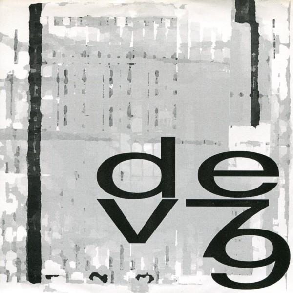 Dev79: Ellipsis