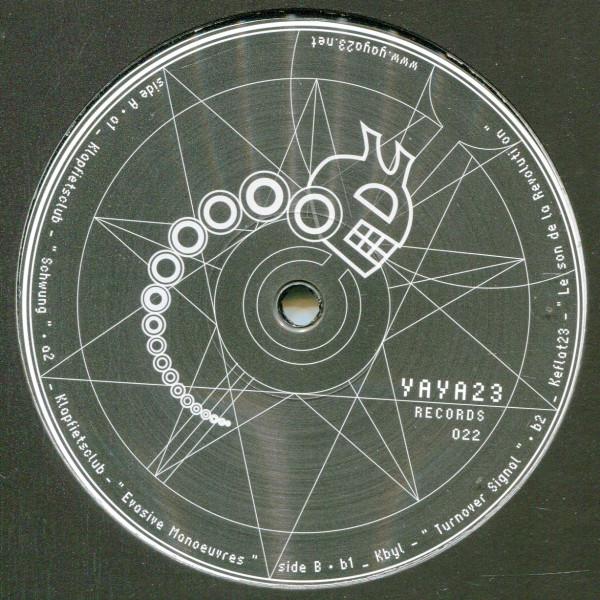 V/A: Tidal Volumes Ep
