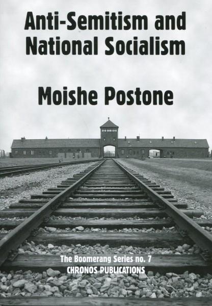 Moishe Postone: Anti-Semitism and National Socialism