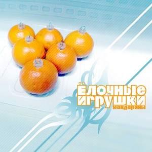 "EU: Mandarines 10"""