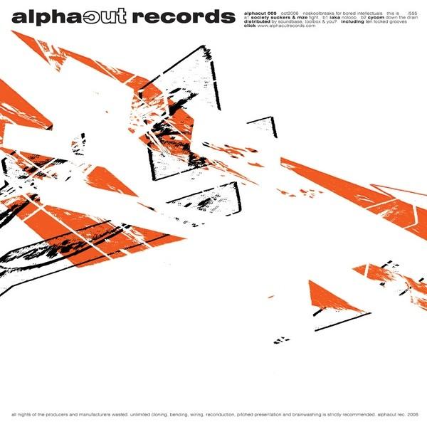 V/A: Alphacut 005