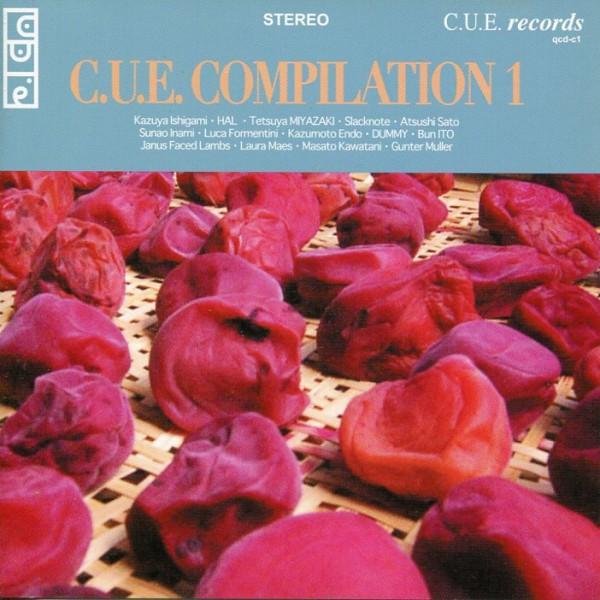 V/A: C.U.E. Compilation CD