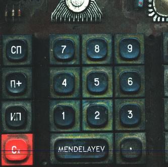 Mendelayev: Acid Mind (CD)