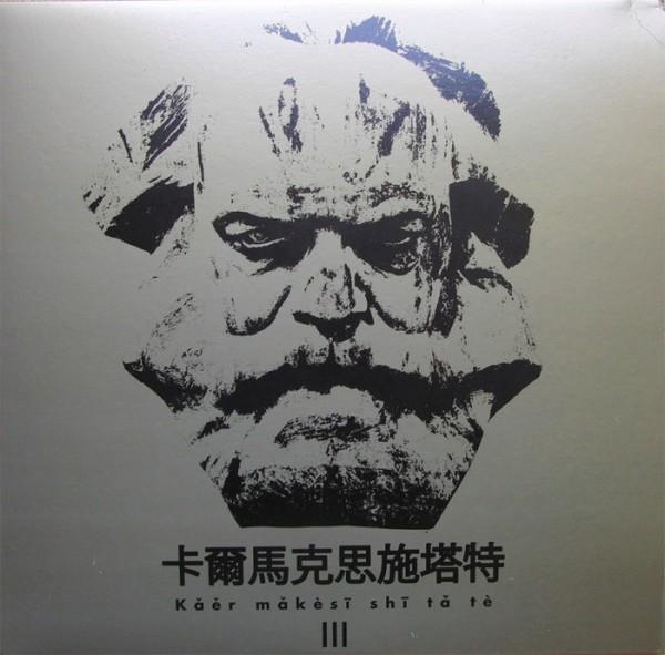 Karl Marx Stadt: III 1999-2009