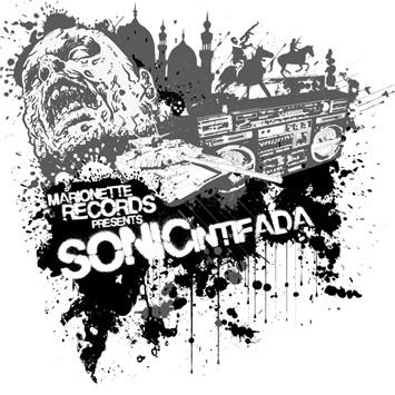 V/A: Sonic Intifada CD