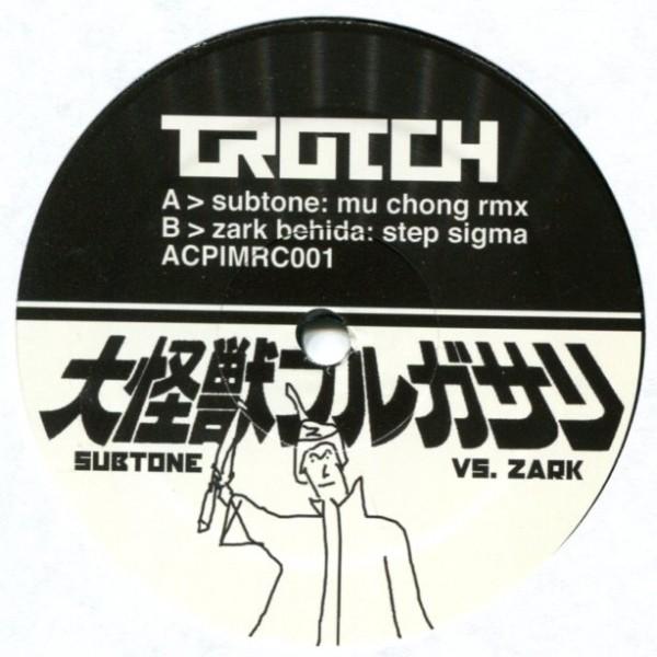 Subtone / Zark Behida: Mu Chong Rmx/Step Sigma