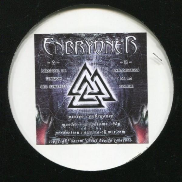 Enbryoner: Gamma-Oh 06